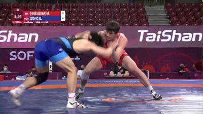 74 kg Mitch Finesilver, ISR vs Byungmin Gong, KOR