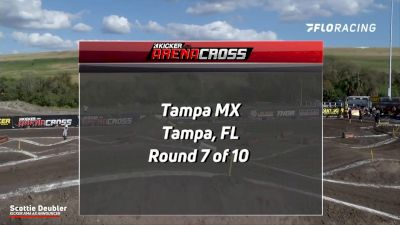 Kicker AMA Arenacross Round 7 Recap With Scottie