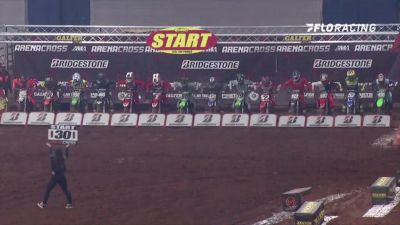 Kicker Arenacross Guthrie | 250 Pro Main Event Highlights Round 5