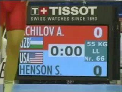 2006 World Championships Sammie Henson (USA) vs. Adcham Achilov (Uzbekistan)